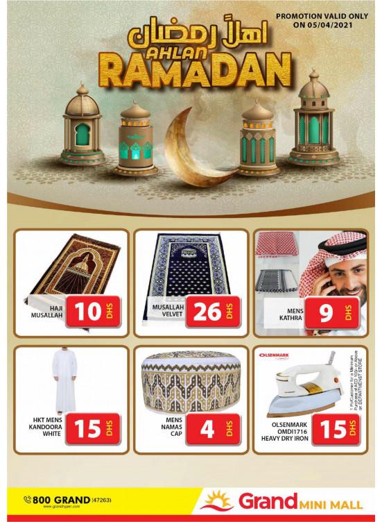 Ramadan 2021 Offers - Grand Mini Mall