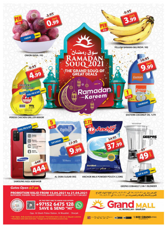 Ramadan ٍSouq 2021 - Grand Mall Sharjah