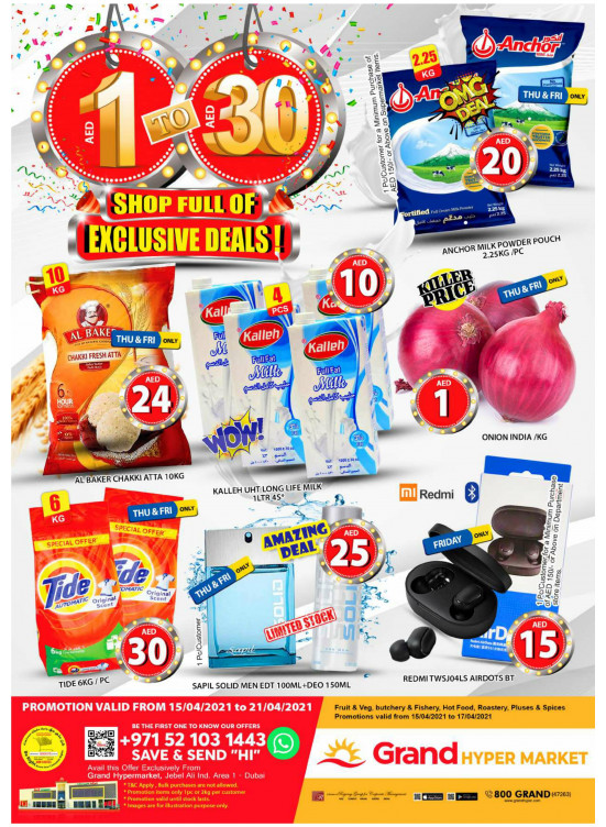 1 AED To 30 AED Deals - Grand Hypermarket Jebel Ali