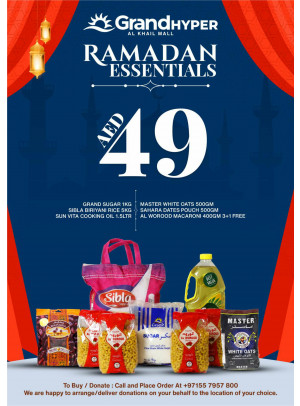 Ramadan Essentials - Grand Hyper Al Khail Mall
