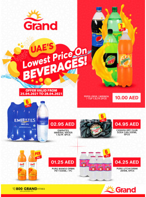 Lowest Price On Beverages
