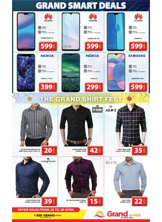 Grand Smart Deals - Grand Hyper Al Khail Mall