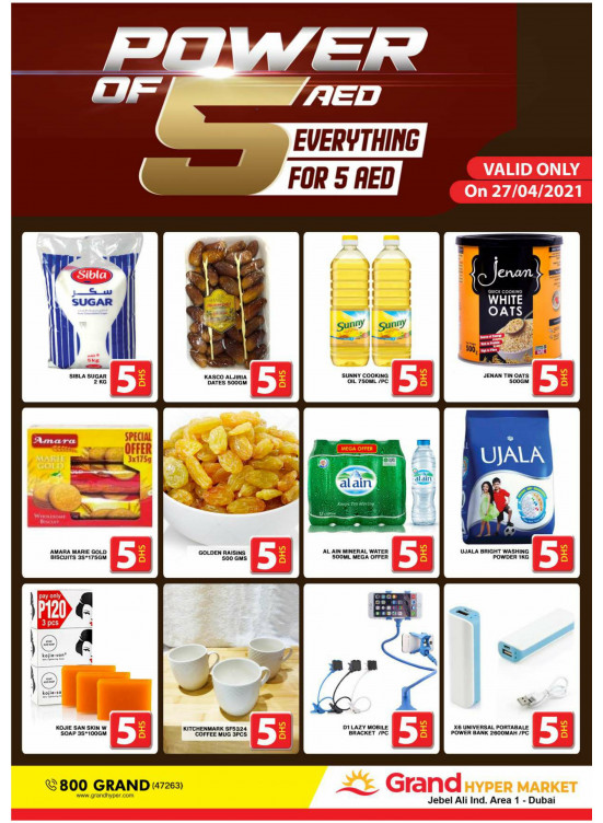 Power Of 5 AED - Grand Hypermarket Jebel Ali