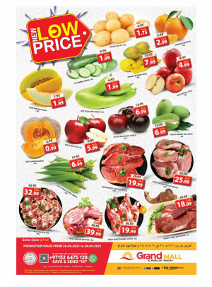 New Low Price - Grand Mall Sharjah