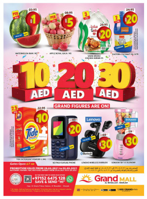 10 AED To 30 AED Deals - Grand Mall Sharjah
