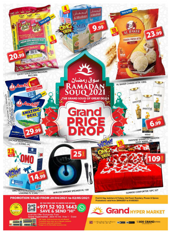 Ramadan Souq 2021 - Grand Hypermarket Jebel Ali
