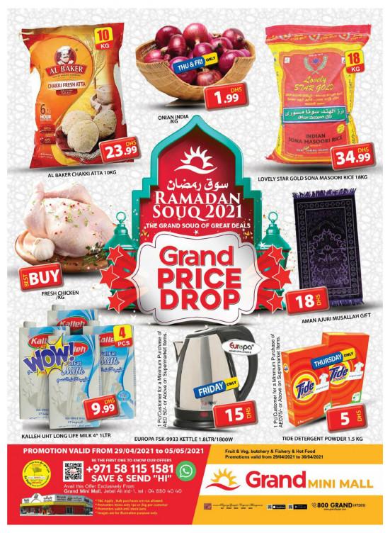 Ramadan Souq 2021 - Grand Mini Mall