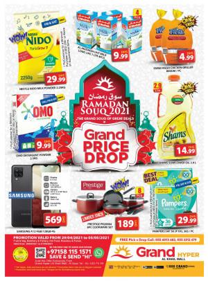 Ramadan Souq 2021 - Grand Hyper Al Khail Mall