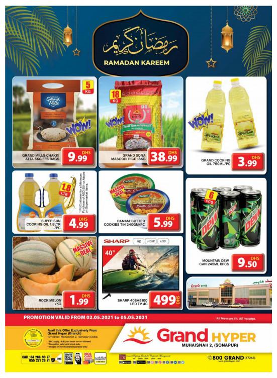 Special Ramadan Offers - Grand Hyper Muhaisnah