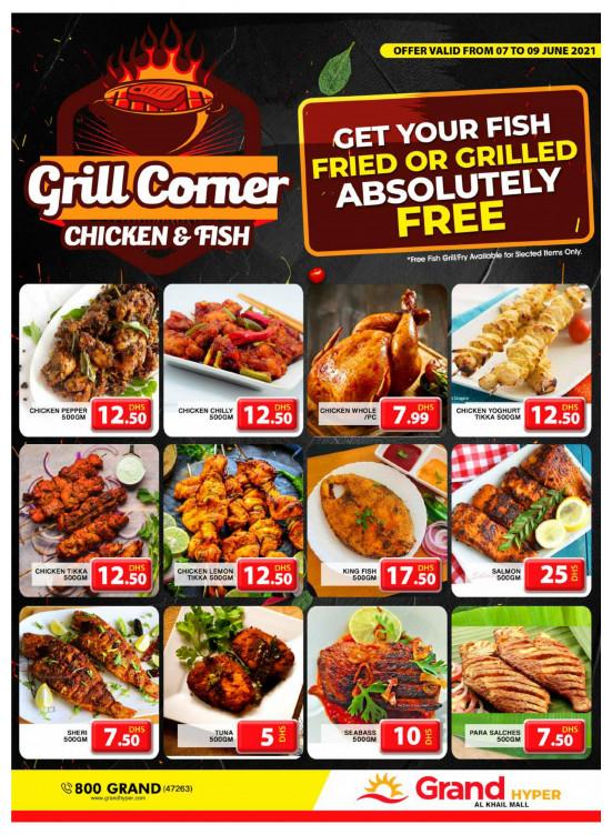 Chicken & Fish Offers - Grand Hyper Al Khail Mall