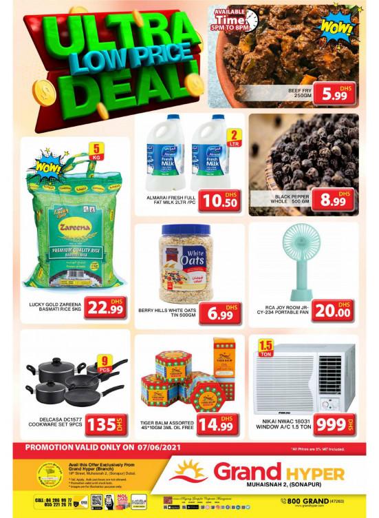 Ultra Low Price Deal - Grand Hyper Muhaisnah