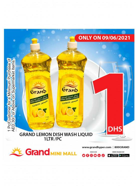 1 Dhs Deal - Grand Mini Mall