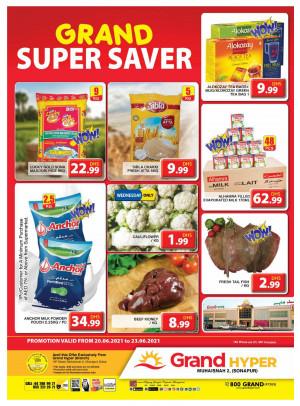 Grand Super Saver - Grand Hyper Muhaisnah