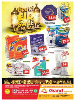Eid Sale - Grand Hyper Al Khail Mall