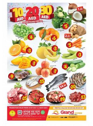 Below 30 AED Deals - Grand Hyper Al Khail Mall