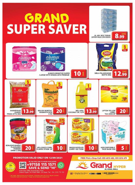 Grand Super Saver - Grand Hyper Al Khail Mall
