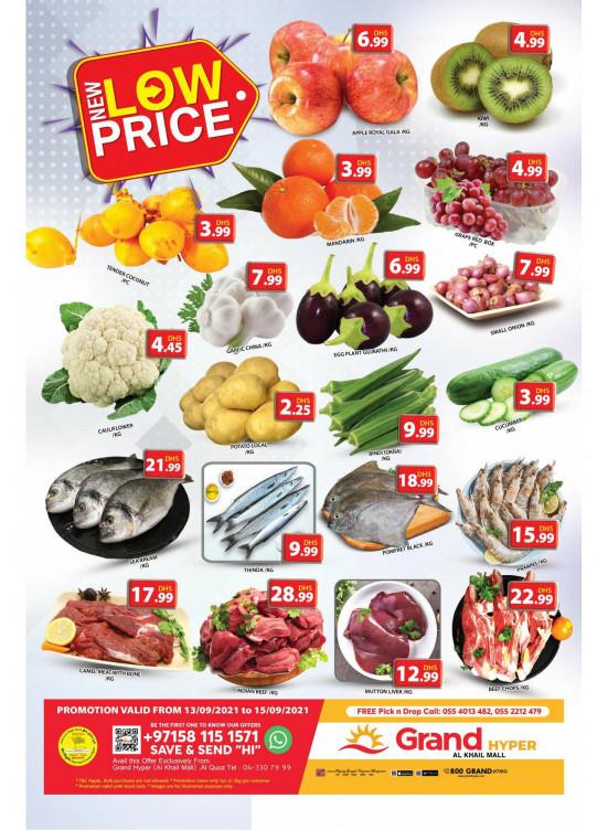New Low Price - Grand Hyper Al Khail Mall