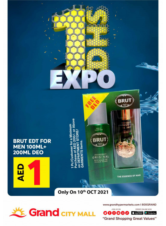 1 Dhs Expo - Grand City Mall