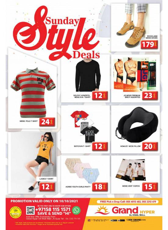 Sunday Style Deals - Grand Hyper Al Khail Mall