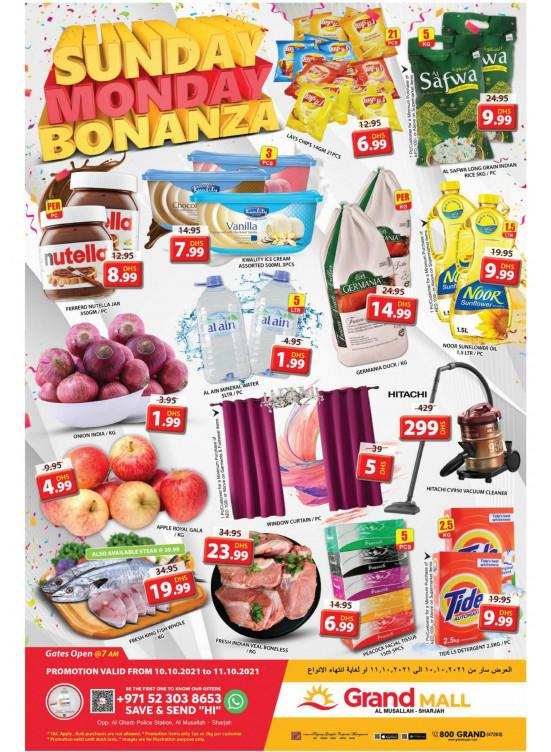 Sunday Monday Bonanza - Grand Mall Sharjah