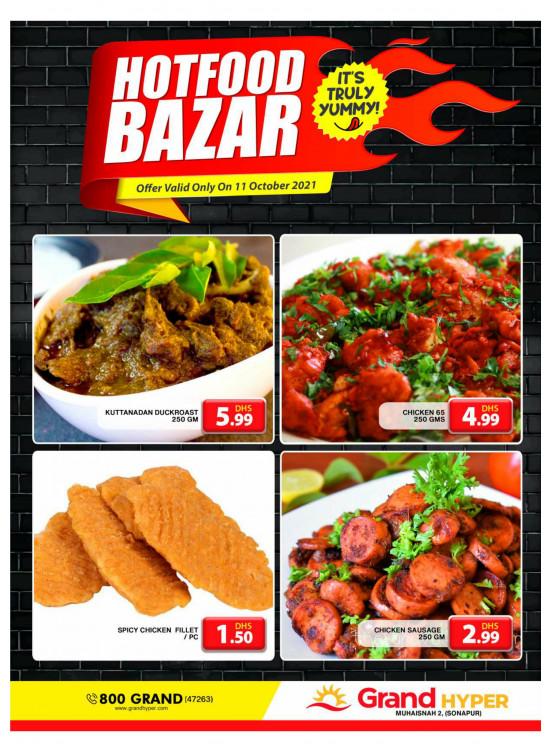Hot Food Bazar - Grand Hyper Muhaisnah