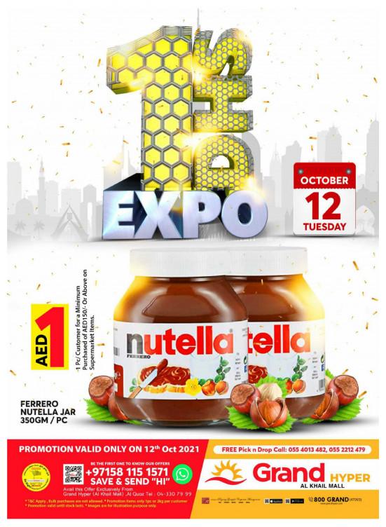 1 Dhs Expo - Grand Hyper Al Khail Mall