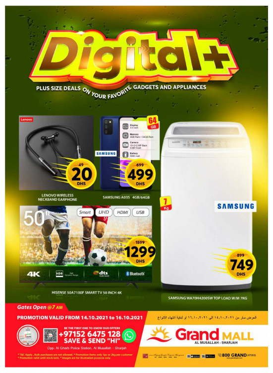 Digital Deals - Grand Mall Sharjah