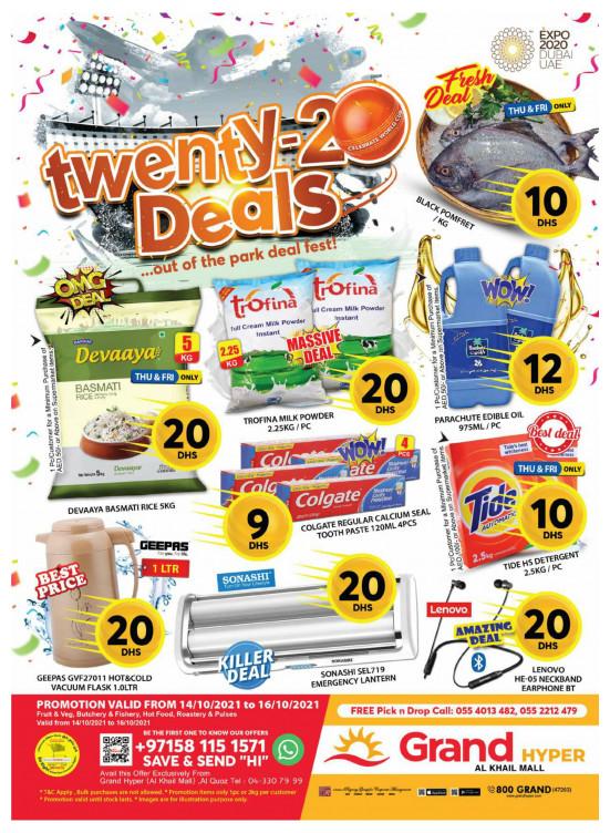 Big Deals - Grand Hyper Al Khail Mall