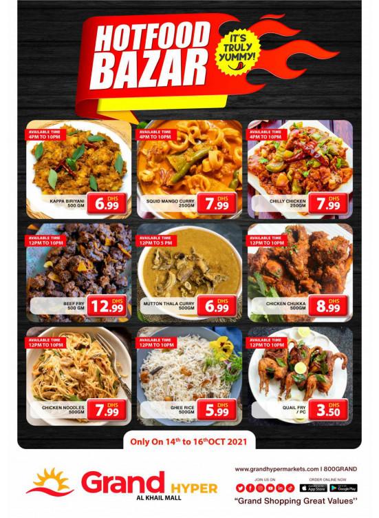 Hot Food Bazar - Grand Hyper Al Khail Mall