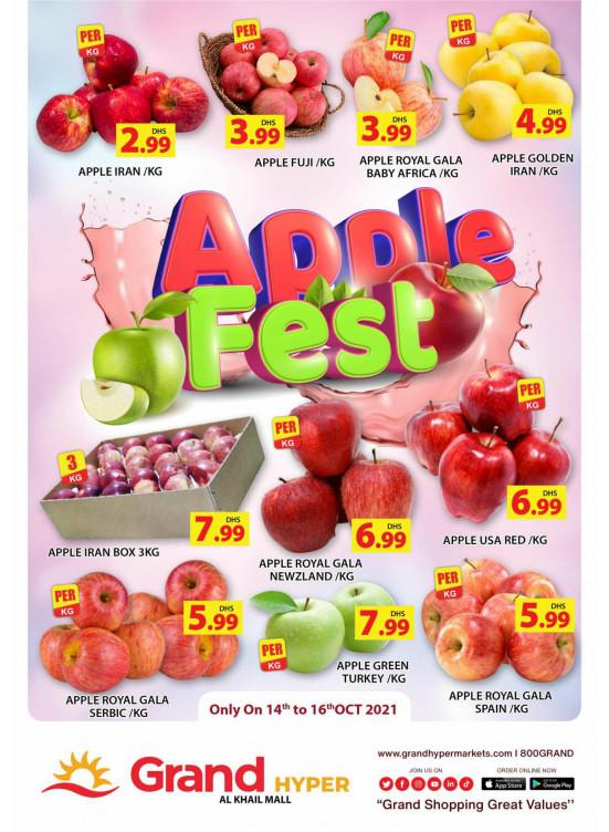 Apple Fest - Grand Hyper Al Khail Mall
