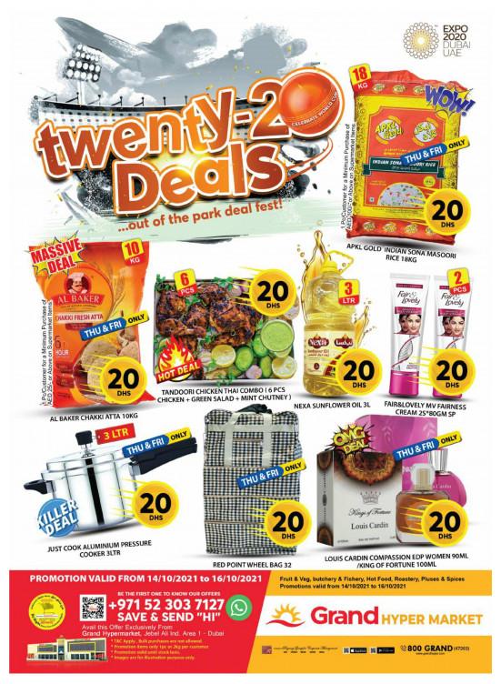 Big Deals - Grand Hypermarket Jebel Ali