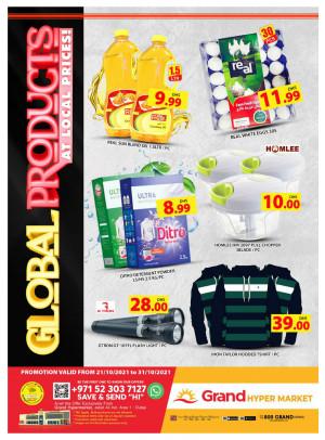 Grand Products - Grand Hypermarket Jebel Ali