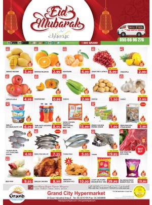 WOW Eid Offers - Grand City Hypermarket