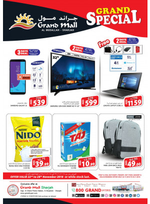 Grand Special Offers - Grand Mall Sharjah