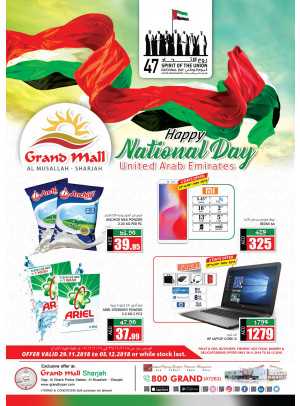 Happy National Day Offers - Grand Mall Sharjah