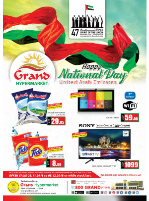 Happy National Days Offers - Grand Hypermarket Jebel Ali