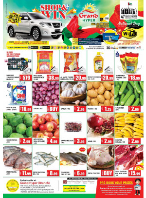 Happy National Days Offers - Grand Hyper Muhaisnah