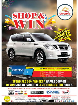 Shop & Win Offers - Dubai Branches