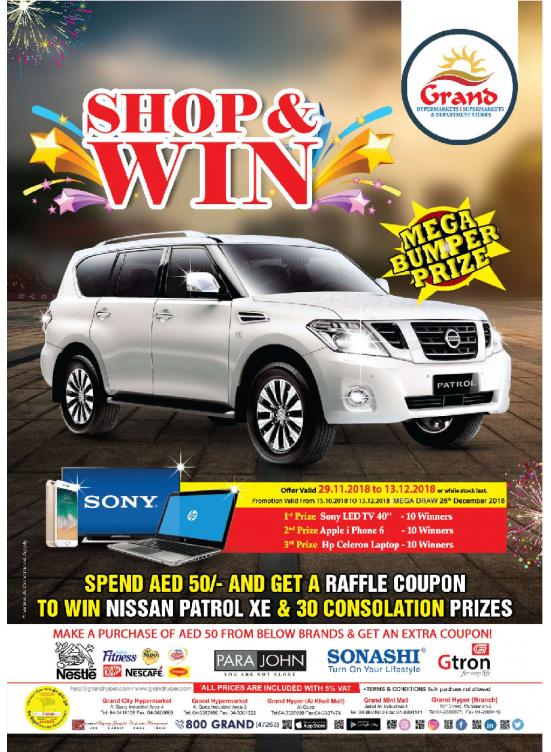 Shop & Win Offers - Dubai Branches