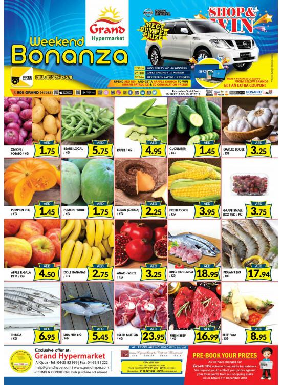 Weekend Bonanza - Grand Shopping Mall