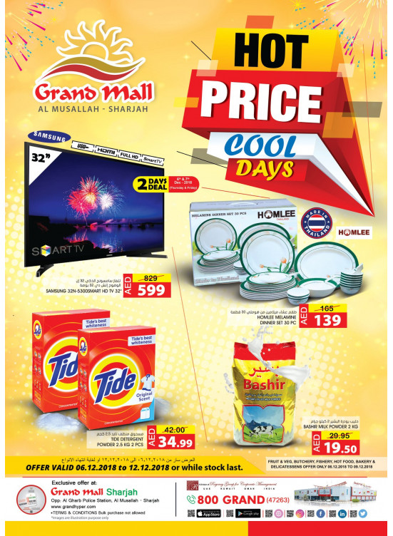 Hot Price Cool Days - Grand Mall Sharjah