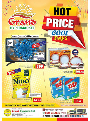Hot Price Cool Days - Grand Hypermarket Jebel Ali