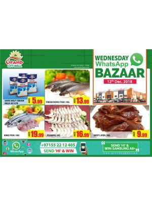 Wednesday Bazaar - Grand City Mall