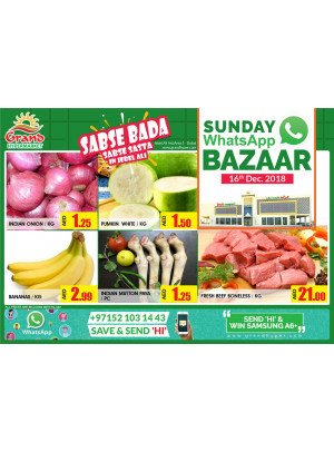 Sunday Bazaar - Grand Hypermarket Jebel Ali