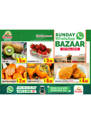 Sunday Bazaar - Grand Hyper Muhaisnah