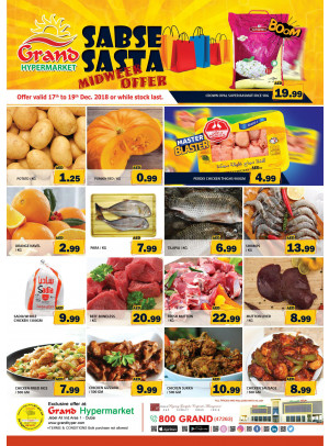 Lowest Prices - Grand Hypermarket Jebel Ali