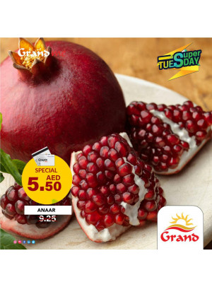 Fruity Super Tuesday Offers