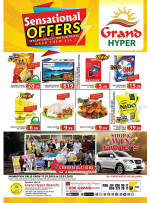Sensational Deals - Grand Hyper Muhaisnah