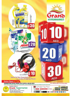 10, 20, 30 AED Offers - Grand Hypermarket Jebel Ali