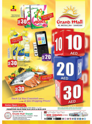 10, 20, 30 AED Offers - Grand Mall Sharjah